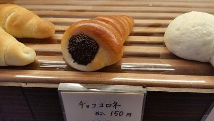 宮城県富谷市のパン屋さんシャルメ