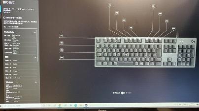 ゲーミングキーボード、ロジクールG512購入