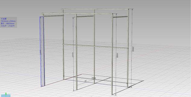 ストックヤード(物置き場)をDIYで作ってみた。単管パイプを使った作り方。
